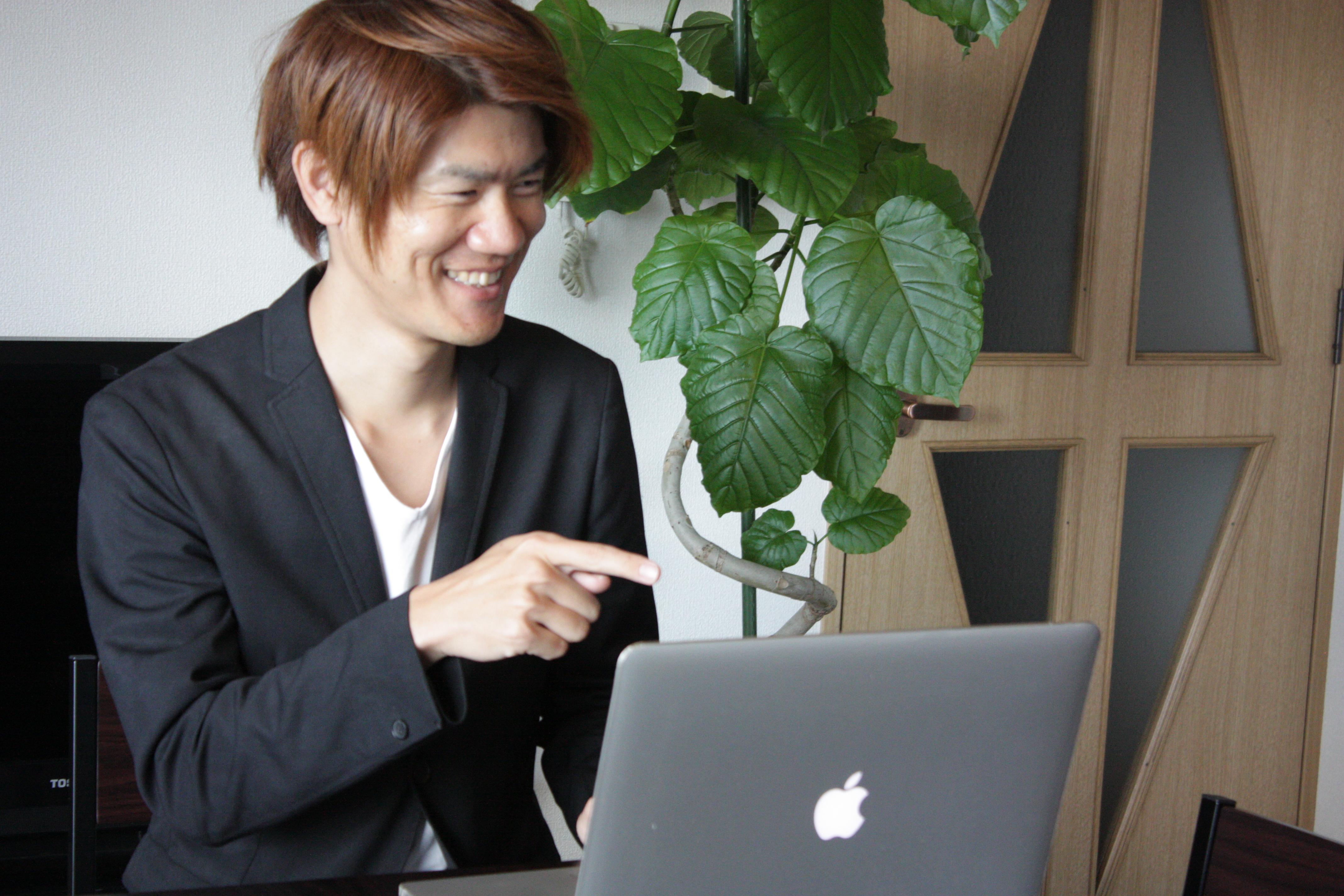 起業家・経営者のための実践!ブログ勉強会